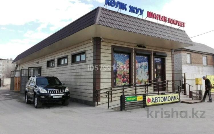 Магазин площадью 165 м², Ашимбаева 4Б — Казакова за 26.5 млн 〒 в Таразе