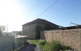 6-комнатный дом, 146 м², ПК Акниет уч 817 за ~ 19.7 млн 〒 в Шымкенте