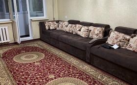 3-комнатная квартира, 58 м², 2/5 этаж помесячно, Аскарова 32 — Мангельдина за 130 000 〒 в Шымкенте