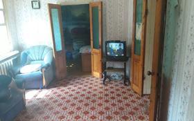 5-комнатный дом, 80 м², 10 сот., мкр Майкудук 61 за 3.7 млн 〒 в Караганде, Октябрьский р-н