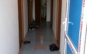 3 комнаты, 15 м², Достык 21 — Нура за 25 000 〒 в Косшы