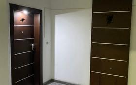 3-комнатная квартира, 104 м², 7/9 этаж, мкр Центральный, проспект Каныш Сатпаев 60 за 42 млн 〒 в Атырау, мкр Центральный