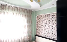 3-комнатная квартира, 65 м², 5/5 этаж, Койгельды 209 дом за 12 млн 〒 в Таразе