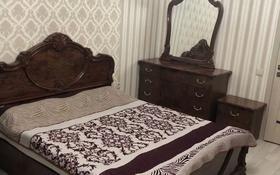 3-комнатная квартира, 82 м², 2/15 этаж, Масанчи — Гоголя за 48.5 млн 〒 в Алматы, Алмалинский р-н