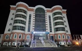 Офис площадью 140 м², мкр. Батыс-2, проспект Алии Молдагуловой 46 — проспект Санкибай Батыра за 2 500 〒 в Актобе, мкр. Батыс-2