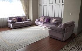 5-комнатная квартира, 187 м² помесячно, Байтурсынова 1 за 600 000 〒 в Нур-Султане (Астана), Есиль р-н