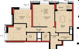 3-комнатная квартира, 103.6 м², 3/20 этаж, Бухар жырау 20 за 60 млн 〒 в Нур-Султане (Астана), Есильский р-н