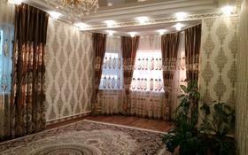 6-комнатный дом, 173.5 м², 8 сот., Жайнақ. ул.Хантәңірі 30 — Ақсай за 45 млн 〒 в Боралдае (Бурундай)