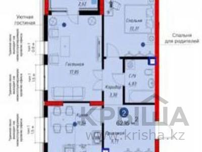 2-комнатная квартира, 62 м², 2/22 этаж, Манглик Ел 56 за 28.5 млн 〒 в Нур-Султане (Астане), Есильский р-н