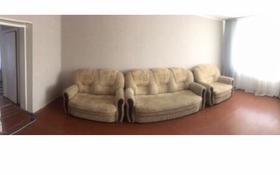 2-комнатная квартира, 45 м², 2/5 этаж помесячно, Пратозанова 39 за 90 000 〒 в Усть-Каменогорске
