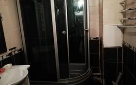 4-комнатная квартира, 95 м², 2/5 этаж помесячно, Зейна Шашкина — проспект Аль-Фараби за 140 000 〒 в Алматы, Бостандыкский р-н