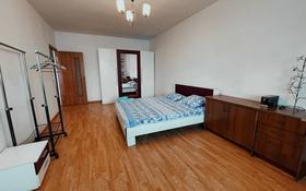 2-комнатная квартира, 85 м², 9 этаж посуточно, Розыбакиева 289 за 12 000 〒 в Алматы, Бостандыкский р-н