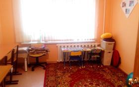 3-комнатная квартира, 62 м², 1/5 этаж, Гарифуллы Курмангалиева 7/2 — Мусина за 15 млн 〒 в Уральске