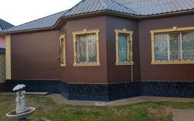 6-комнатный дом, 160 м², 10 сот., мкр Нурсат 200 — Пр Астана за 46 млн 〒 в Шымкенте, Каратауский р-н
