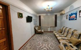 2-комнатная квартира, 50 м², 5/5 этаж, Байсейтова 140 за 5.5 млн 〒 в