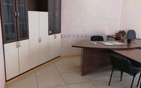 Офис площадью 30 м², Шевченко 105 за 80 000 〒 в Талдыкоргане