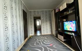 3-комнатная квартира, 70 м², 4/4 этаж, Суюнбая 6 — Кунаева за 12.5 млн 〒 в Талгаре