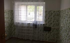 3-комнатная квартира, 85 м², 1/2 этаж, Махамбета 2 за 7 млн 〒 в Кульсары