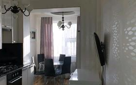 3-комнатная квартира, 74 м², 3/5 этаж, 12-й мкр 67 за 22 млн 〒 в Актау, 12-й мкр