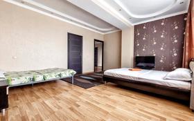 3-комнатная квартира, 150 м², 15/41 этаж посуточно, Достык за 14 990 〒 в Нур-Султане (Астана), Есиль р-н