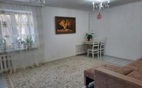 3-комнатная квартира, 72 м², 1/5 этаж, улица Бараева 9 — Республика за 24.1 млн 〒 в Нур-Султане (Астане), р-н Байконур