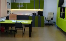Офис площадью 50 м², Токсан би 39 за 70 000 〒 в Петропавловске