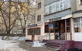 Компьютерный клуб за 69 млн 〒 в Алматы, Медеуский р-н