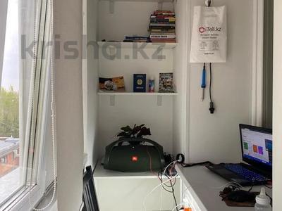 1-комнатная квартира, 32 м², 5/6 этаж, Кайрата Рыскулбекова за 12.3 млн 〒 в Нур-Султане (Астана), Алматы р-н — фото 9