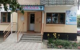 Аптека за 6.5 млн 〒 в Топаре
