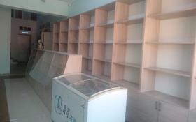 Магазин площадью 40 м², Казыбек би 16А за 80 000 〒 в
