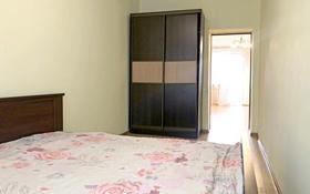 1-комнатная квартира, 45 м², 4/4 этаж, Сатпаева — проспект Достык за 22.5 млн 〒 в Алматы, Медеуский р-н