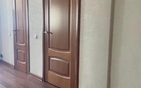 Офис площадью 161 м², Сатпаева 21а за 88.8 млн 〒 в Атырау