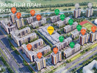 3-комнатная квартира, 73.93 м², 3/16 этаж, проспект Улы Дала 40 за ~ 20.3 млн 〒 в Нур-Султане (Астана), Есиль р-н — фото 6