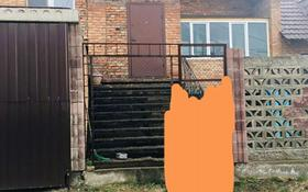 8-комнатный дом, 240 м², 6 сот., улица Воронина, Куленовка за 33 млн 〒 в Усть-Каменогорске