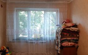 1-комнатная квартира, 13 м², 2/4 этаж, мкр №8 55 — Шаляпина за 5.5 млн 〒 в Алматы, Ауэзовский р-н