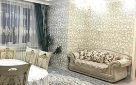 4-комнатная квартира, 105.8 м², 7/12 этаж, мкр Юго-Восток, Степной 2 2/4 за 39.8 млн 〒 в Караганде, Казыбек би р-н