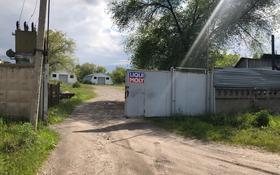 Промбаза 57 соток, Рыскулова — Карасай батыра за 42 млн 〒 в Талгаре