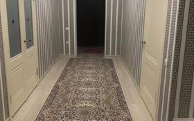 5-комнатный дом, 230 м², 12 сот., Жана Коныс 288 — 4 квартал за 28 млн 〒 в