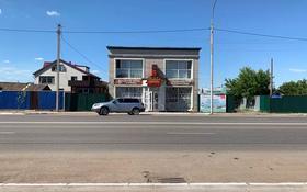 Магазин площадью 150 м², Валиханова 37 — Бокейханова за 65 млн 〒 в Кокшетау