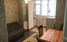 1-комнатная квартира, 55 м², 5/7 этаж посуточно, Алии Молдагуловой 50а за 6 000 〒 в Актобе, Новый город