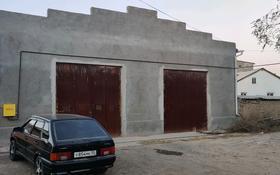 Помещение площадью 400 м², улица Бокина за 300 000 〒 в Туркестане