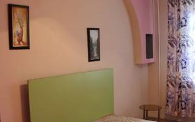 3-комнатная квартира, 69 м², 6/9 этаж посуточно, Естая 134/1 — проспект Нурсултана Назарбаева за 10 000 〒 в Павлодаре