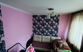 4-комнатная квартира, 62.2 м², 2/5 этаж, Чкалова 2 за 13.5 млн 〒 в Костанае