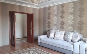 1 комната, 22 м², Аблахана 12 — проспект Нурсултана Назарбаева за 35 000 〒 в Кокшетау