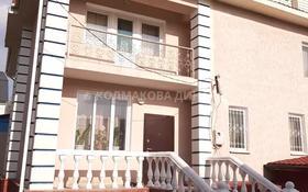 11-комнатный дом, 333 м², 20 сот., Есенберлина за 126.5 млн 〒 в Алматы, Медеуский р-н