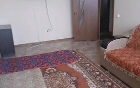 2-комнатная квартира, 52 м², 2/5 этаж, мкр Кунаева, Микрорайон Кунаева 26 за 16.5 млн 〒 в Уральске, мкр Кунаева