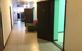 Офис площадью 86 м², мкр Жетысу-2 80 за 29 млн 〒 в Алматы, Ауэзовский р-н