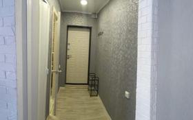 1-комнатная квартира, 35 м², 2/5 этаж, Бурова 17 за 11.5 млн 〒 в Усть-Каменогорске