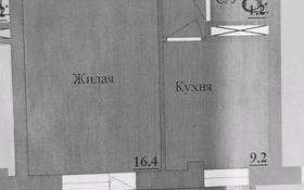 1-комнатная квартира, 42.5 м², 6/9 этаж, Мкр Сарыарка за 10.8 млн 〒 в Кокшетау