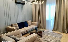 3-комнатная квартира, 110 м², 7/33 этаж помесячно, Аль-Фараби 5к3А — Козыбаева за 550 000 〒 в Алматы, Бостандыкский р-н